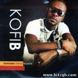 Kofi B - Bantama Akwasi Boakye